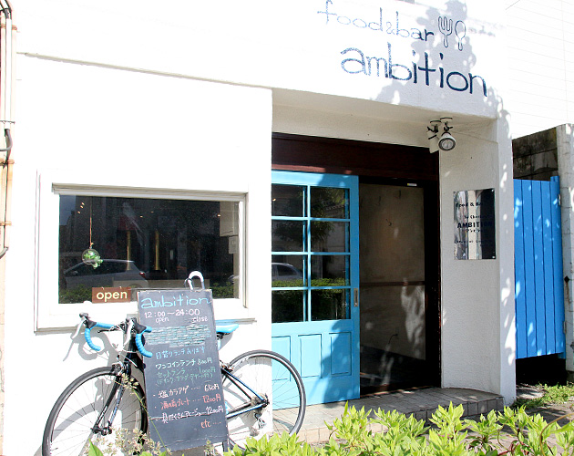 Food&bar ambition