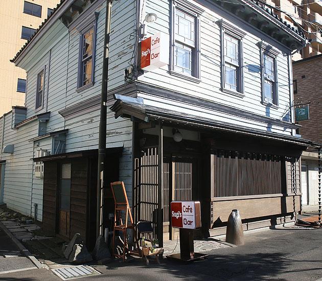 Sugi's Café&Bar(スギーズカフェバー)