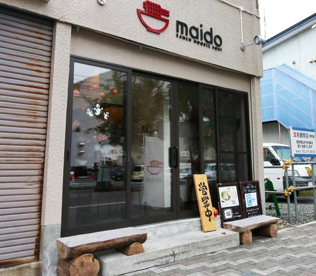 ラーメン maido(まいど)