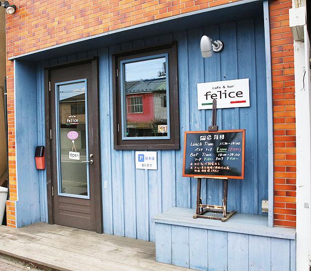 cafe&bar felice(フェリーチェ)