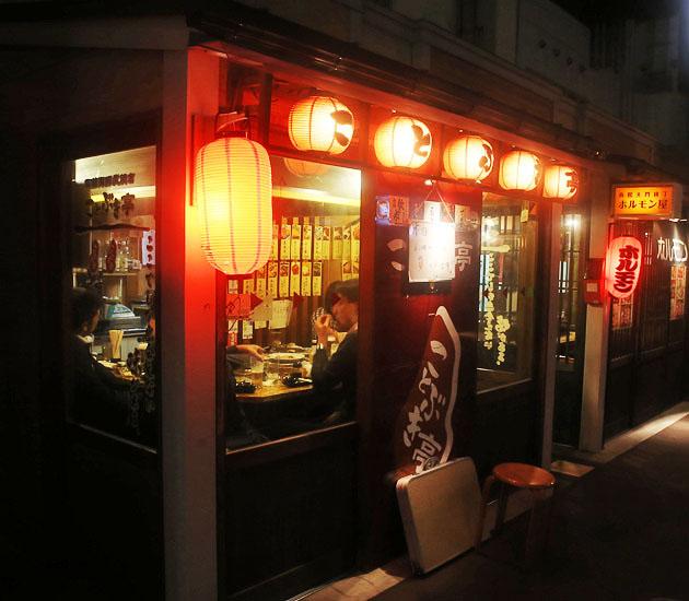 函館海鮮炭焼 ことぶき亭(はこだてかいせんすみやき ことぶきてい)