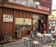 jazz spot Leaf (リーフ)