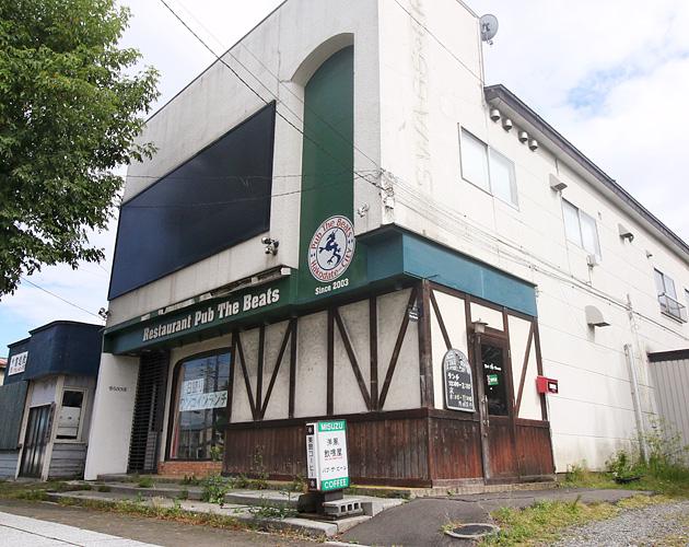 Restaurant Pub The Beats(レストラン パブ ザ ビーツ)