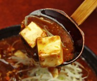 中華料理 李太白[RI-HAKU](りはく)