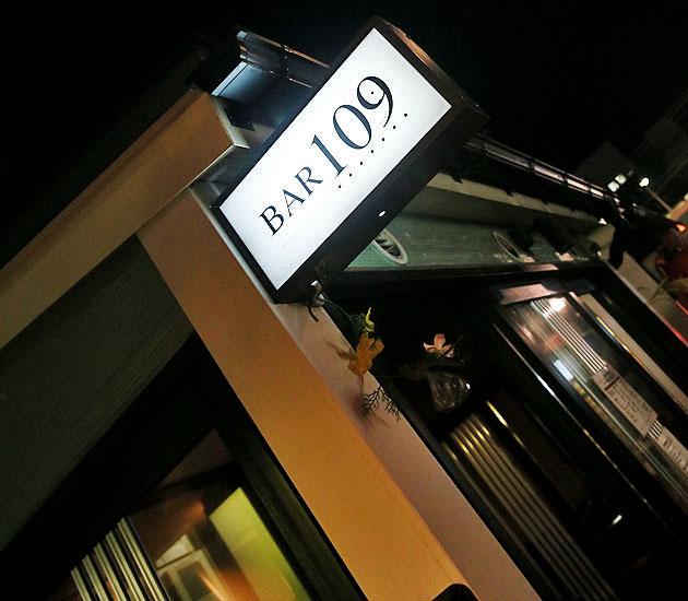 BAR 1096