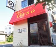 炭焼きイタリアン Orso(オルソー)