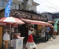 宇須岸の館(うすけしのやかた)